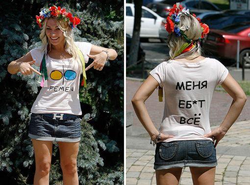 Per una volta una Femen in t-shirt di cotone e non di pelle